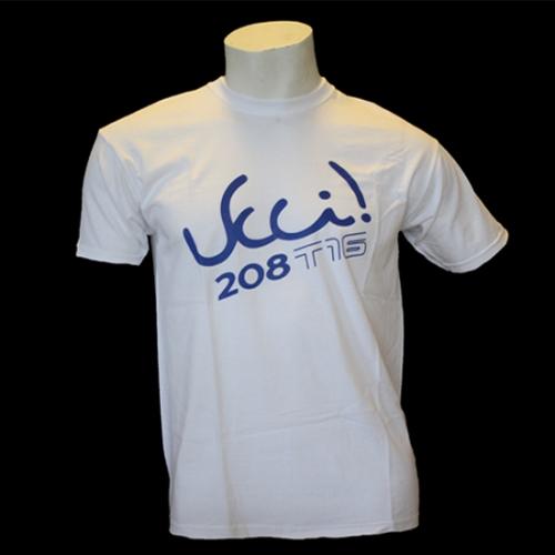 T-shirt uomo bianca fronte